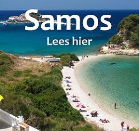 samos-info